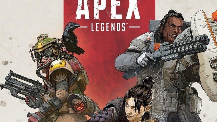 エーペックスレジェンズ:Apex Legends